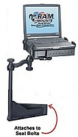 Click for seat-mount stand package deals